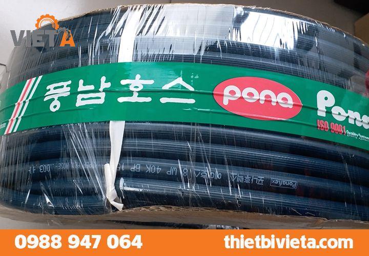 Dây hơi Ponaflex phi 8.0 mm
