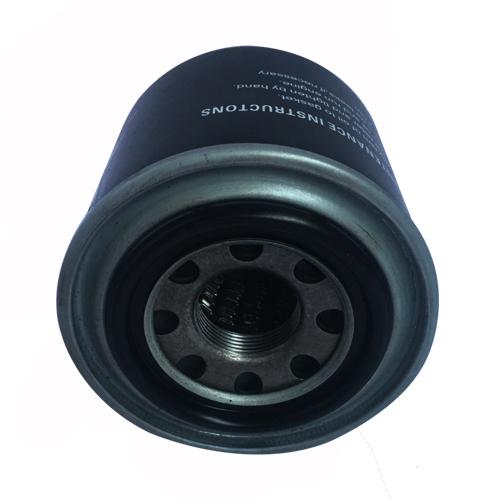 Lọc dầu máy nén khí Hitachi 55305910