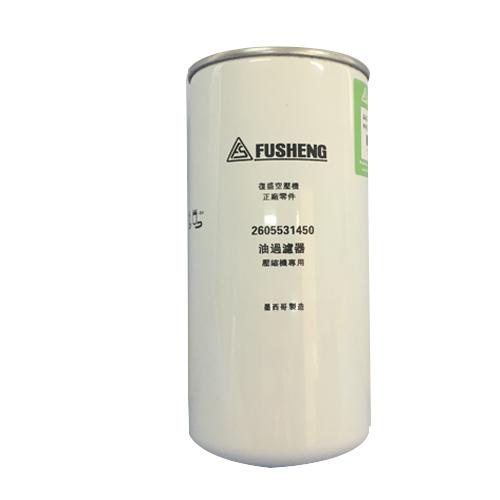 Lọc dầu máy nén khí Fusheng 2605531490