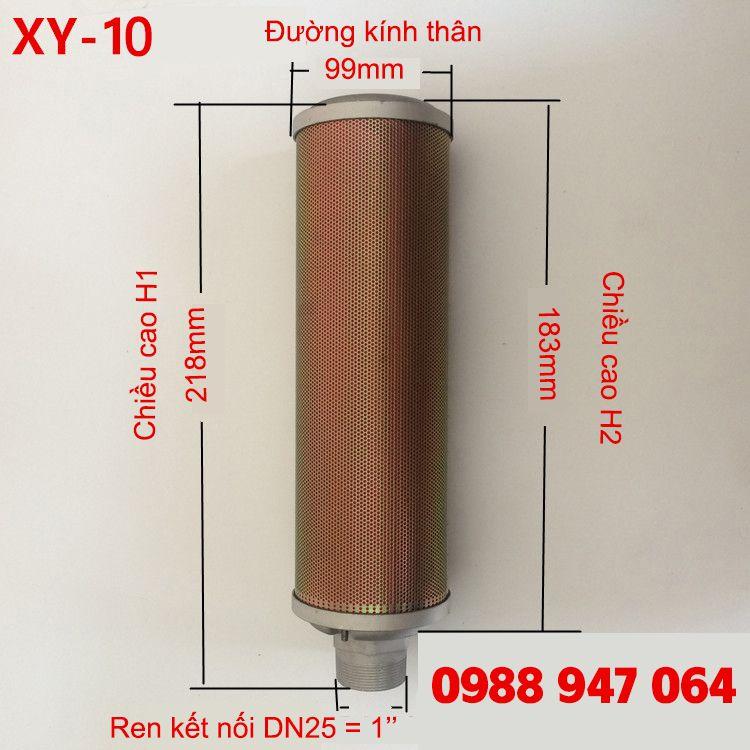 Bộ lọc giảm âm máy sấy khí XY-10